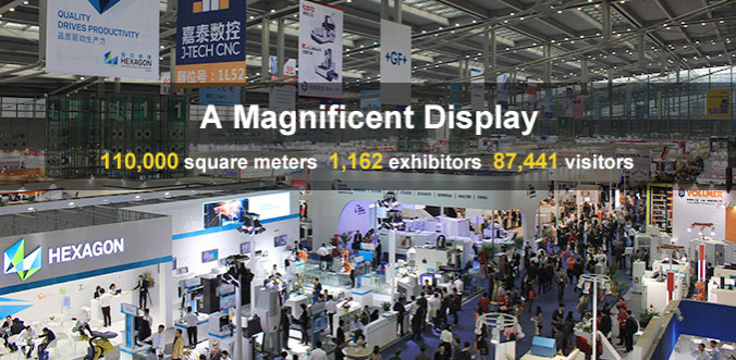 Shenzhen international machinery manufacturing industry exhibition