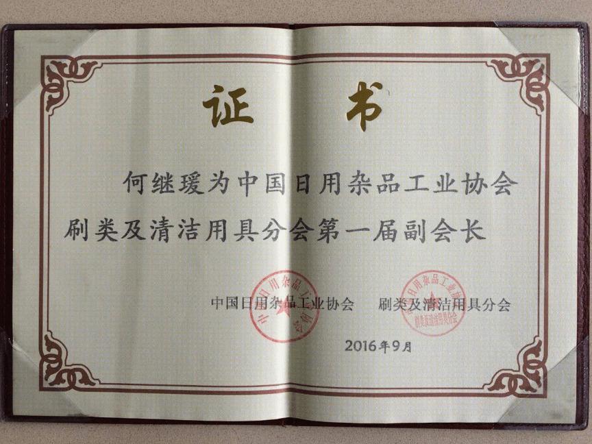 YuanHui brush machine company